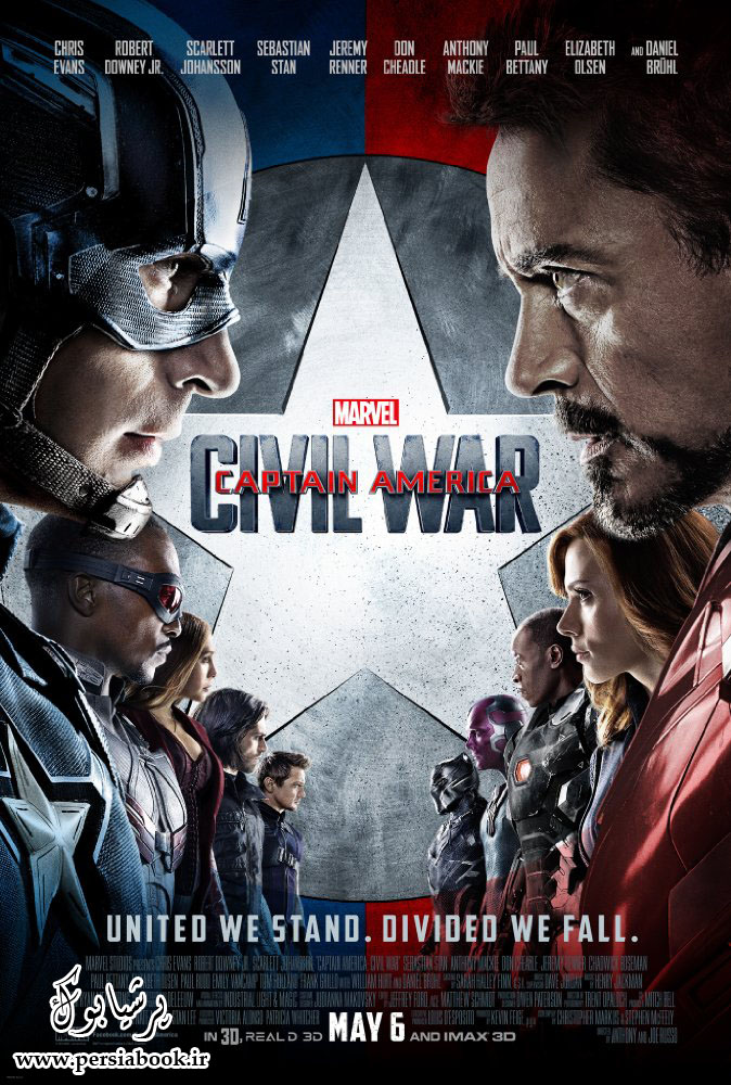 ( Captain America: Civil War )
