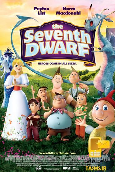 دانلود انیمیشن دوبله فارسی The 7th Dwarf 2014 هفتمین کوتوله
