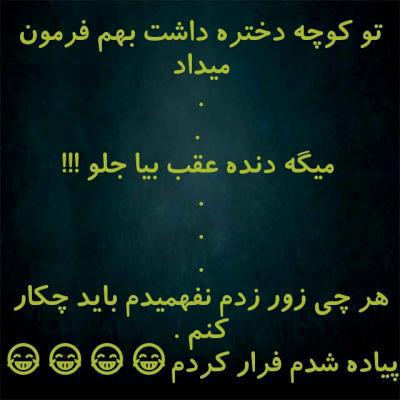 http://rozup.ir/view/151998/0b855930706503c20ec763e99917928b-425.png