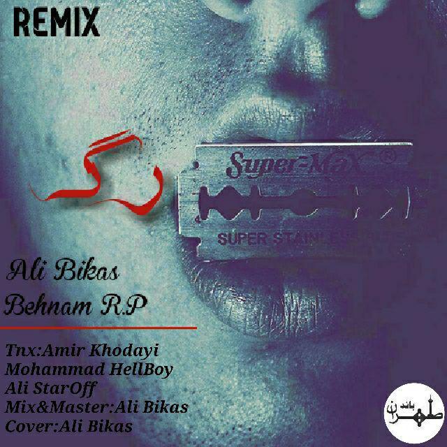 أانلود آهنگ جدید از BEHNAM R.P و ALI BIKAS به نام رگ