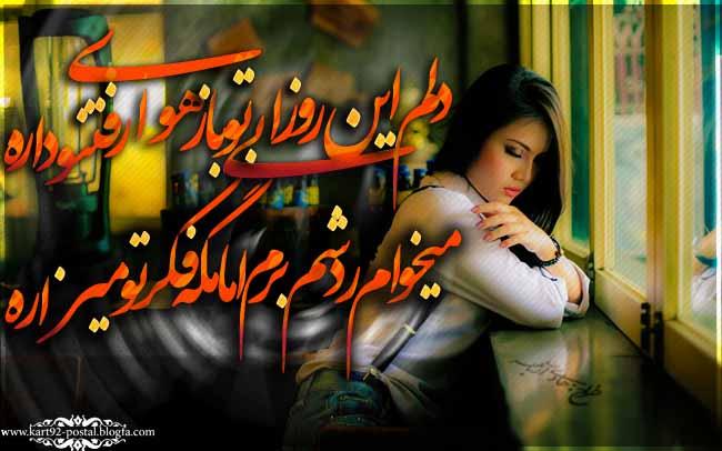 fw5f_alisam_rezaei_-_deltangetam دانلود آهنگ جدید غمگین و احساسی