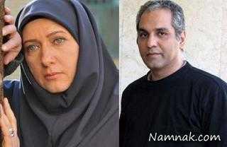 آیا فریبا متخصص همسر مهران مدیری است؟!