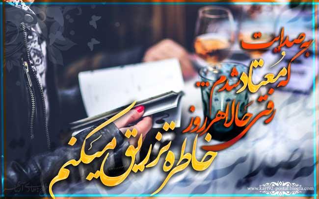 دانلود آهنگ عشق نافرجام یاسین احمدی و سمیر شکیبا
