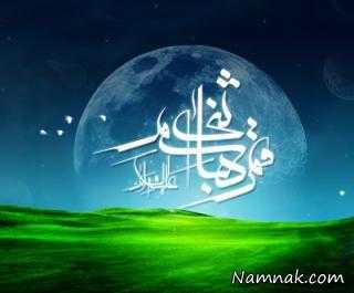 اس ام اس تبریک ولادت حضرت ابوالفضل (ع) و روز جانباز