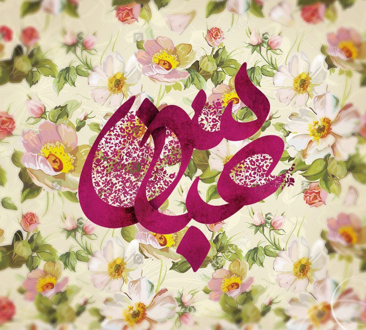 عکس پروفایل در مورد حضرت عباس (ع)
