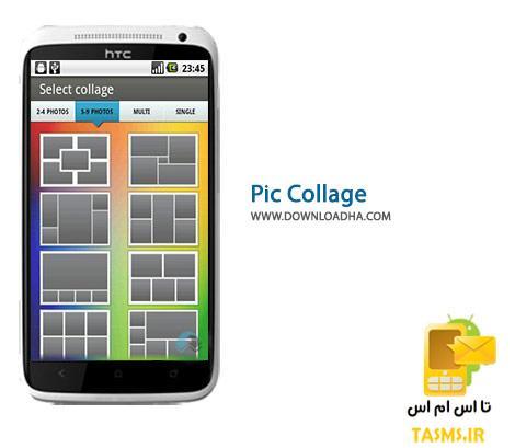 دانلود نرم افزار کلاژ تصاویر Pic Collage 5.1.9 برای اندروید