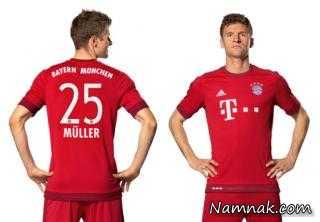 پیراهن جدید بایرن مونیخ برای فصل آینده+ عکس