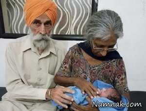 زایمان پیرزن 46 سال پس از ازدواج + عکس