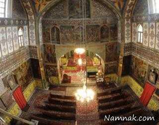 کلیسای مریم مقدس در اصفهان +تصاویر