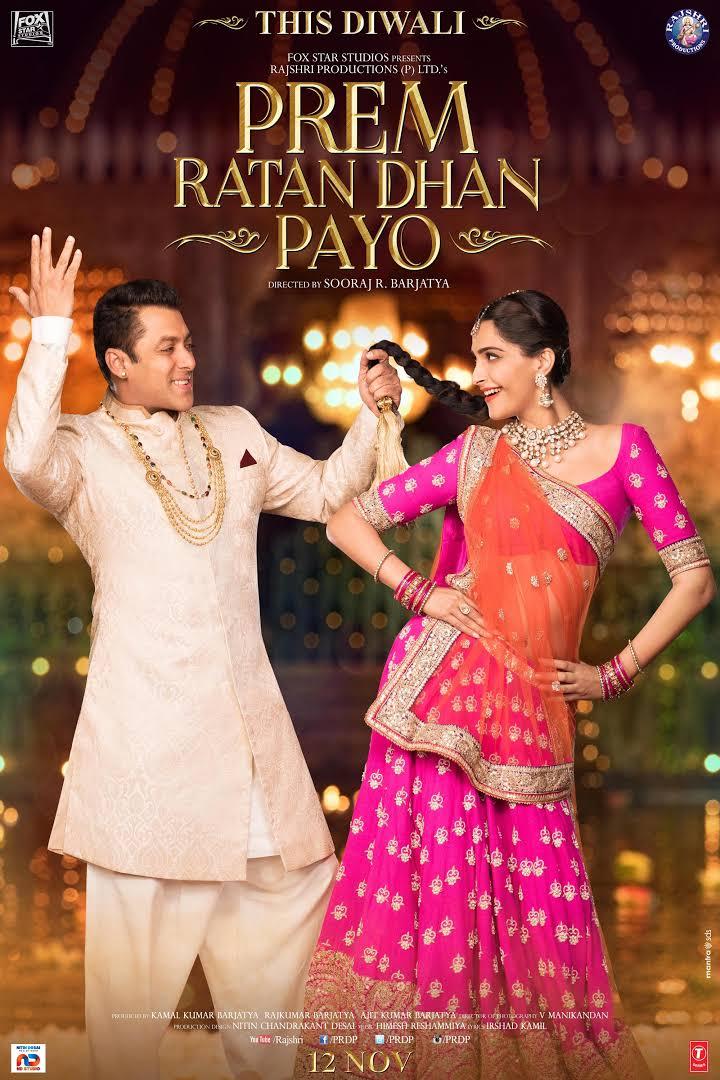 دانلود دوبله فارسی فیلم Prem Ratan Dhan Payo 2015