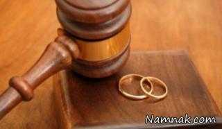 دلیل طلاق زن مجری تلویزیون