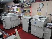 بانک اطلاعات خدمات چاپ و فتوکپی کل کشور