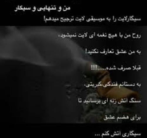 عکس نوشته هایی درباره مرگ