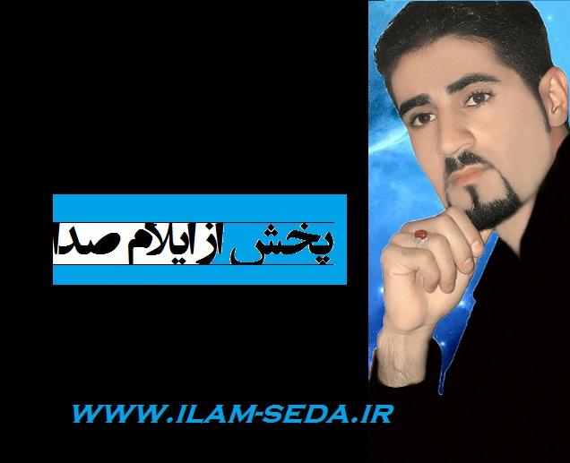 دانلود فول آلبوم (تمام آهنگ ها)سعید محمدی پخش اختصاصی