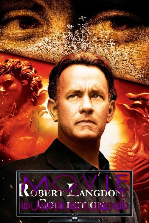 دانلود فیلم Inferno 2016 با کیفیت عالی