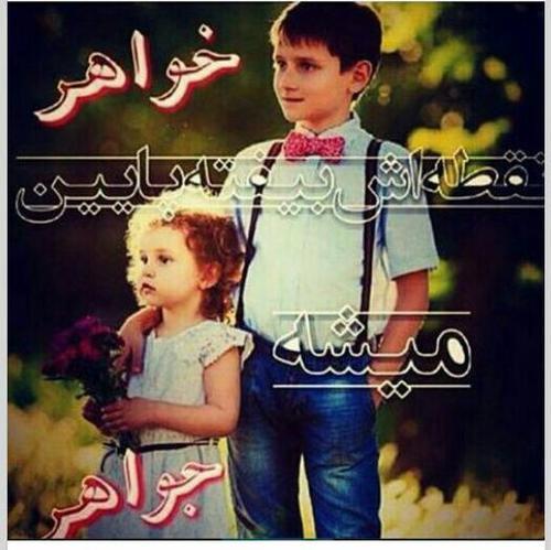 عکس نوشته حسود