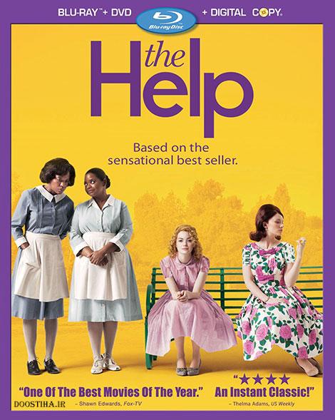 دانلود فیلم سینمای پرستاران با دوبله فارسی The Help 2011