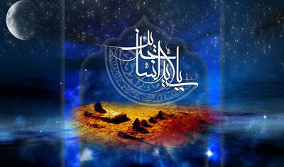 امام سجاد (ع) طلایه دار جنبش بیداری اسلامی