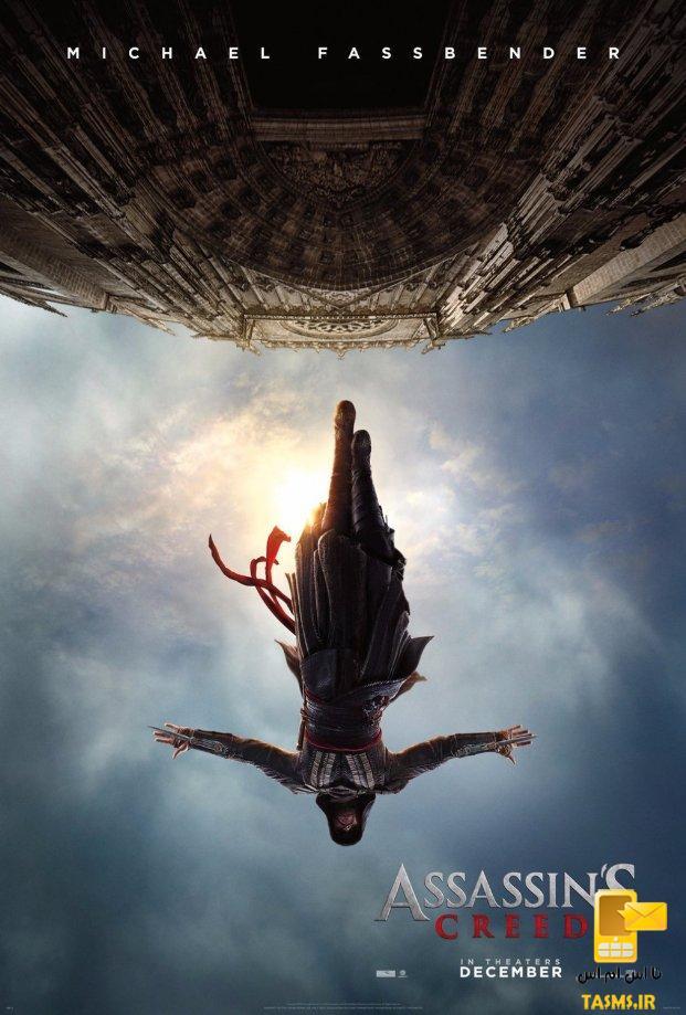 دانلود فیلم فرقه ی قاتلین – Assassin's Creed 2016