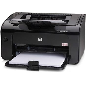 پرینتر لیزری اچ پی | HP Laserjet Printer