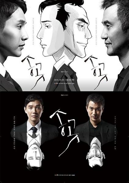 دانلود سریال کره ای Awl