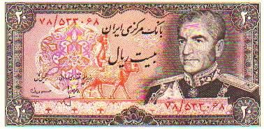 تصاویری از اسکناس های ایرانی در طول تاریخ