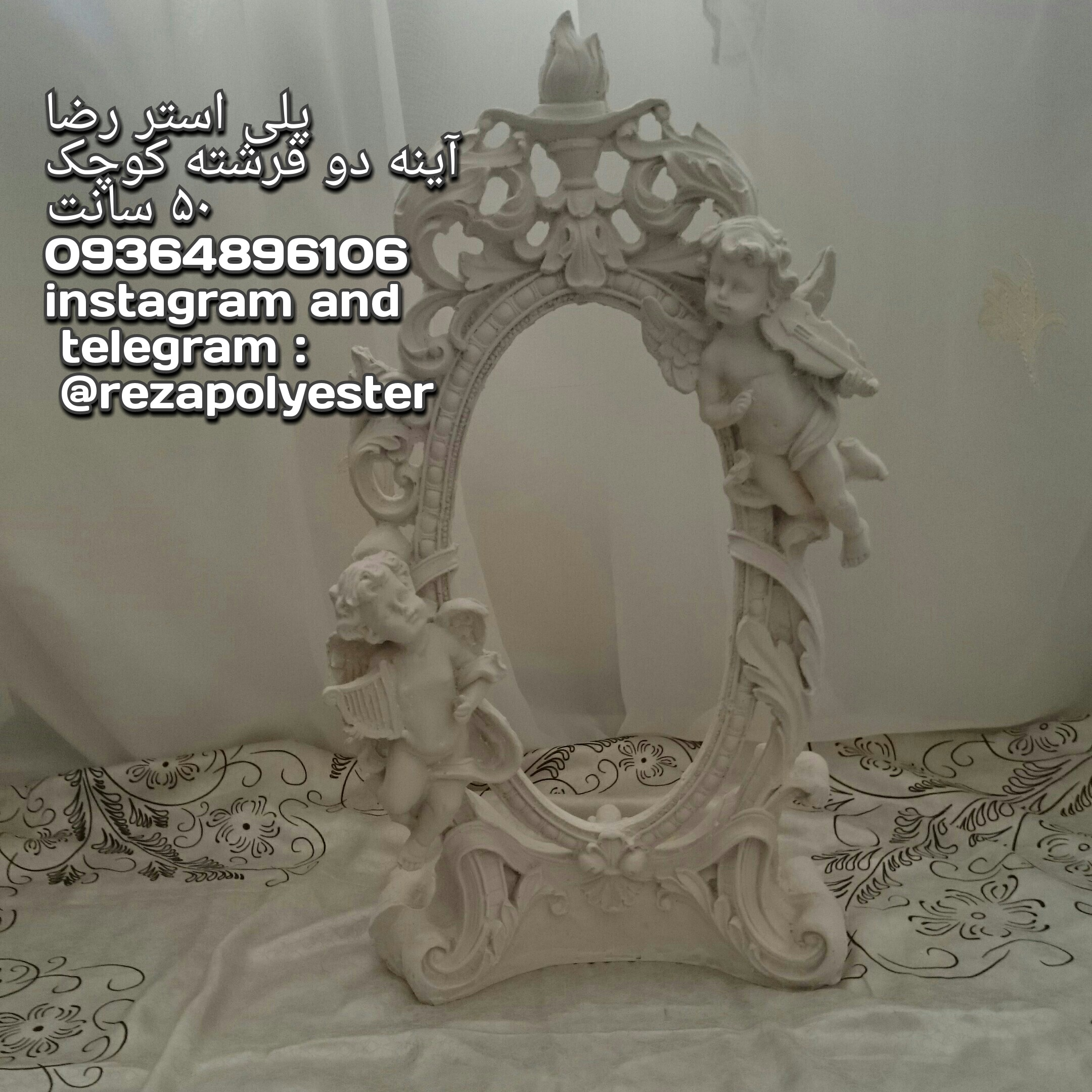 آینه پایه دار دو فرشته