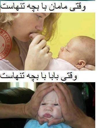بدون شرح!!!!!!!