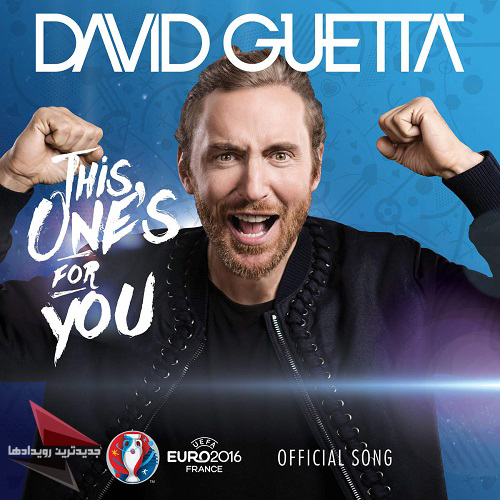http://rozup.ir/view/1537424/David-Guetta-This-Ones-For-You-2015-1200x1200.jpg