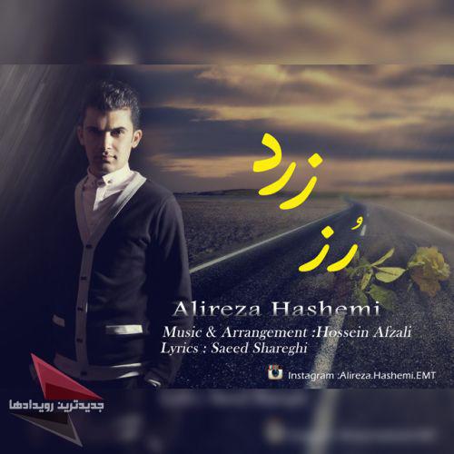 http://rozup.ir/view/1537836/Alireza-Hashemi-Roze-Zard.jpg