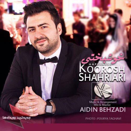 http://rozup.ir/view/1537837/Koorosh-Shahriari-Khoshbakhti.jpg