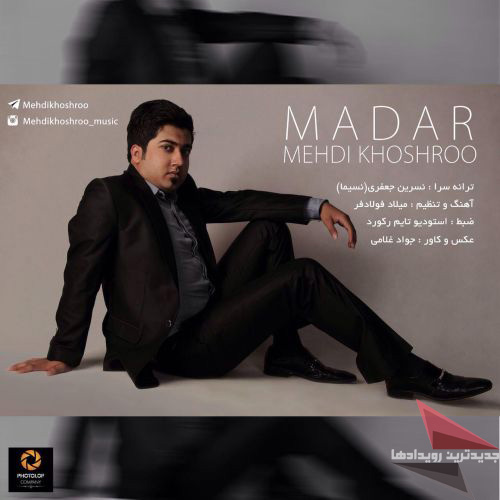 http://rozup.ir/view/1537838/Mehdi-Khoshroo-Madar.jpg