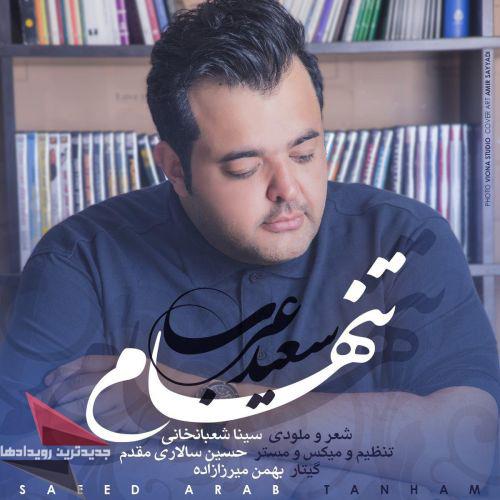 http://rozup.ir/view/1537839/Saeed-Arab.jpg