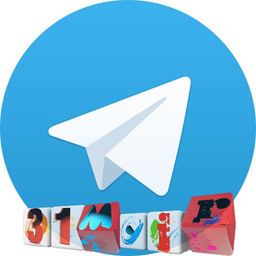 Telegram نسخه جدید مسنجر تلگرام برای اندروید