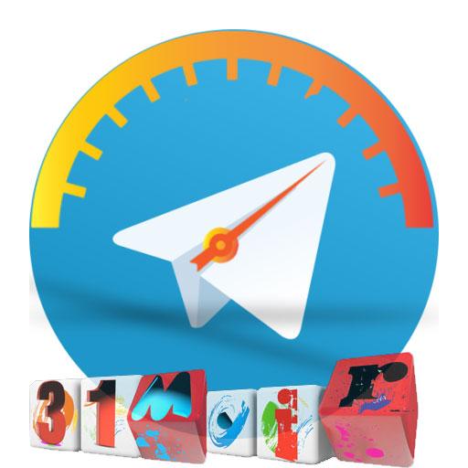 تلگروب | افزایش دهنده سرعت تلگرام