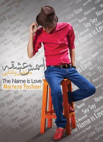 کد پیشواز مرتضی پاشایی آلبوم اسمش عشقه
