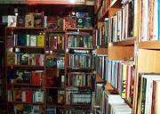 بانک اطلاعات فروشندگان کتاب و لوازم تحریر کشور