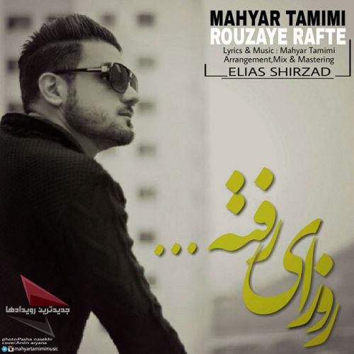 http://rozup.ir/view/1546380/Mahyar-Tamimi-Roozaye-Rafte.jpg
