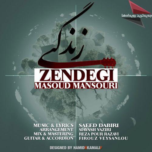 http://rozup.ir/view/1546381/Masoud-Mansouri-Zendegi.jpg