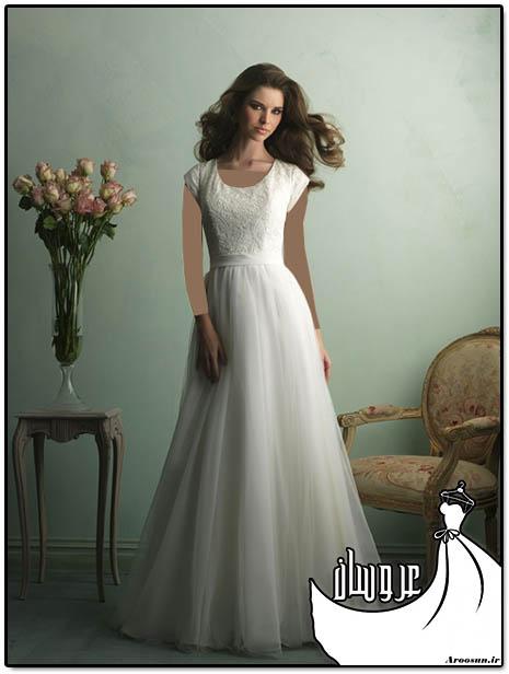 مدل لباس عروس - بخش اول