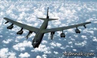 سقوط بمب افکن آمریکایی بی 52 استراتفورترس