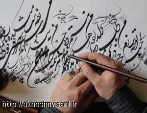 گزارش از افتخارآفرینی هنرمندان لاهیجان در ترکیه