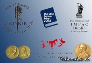 گرانترین جوایز جشنواره های جهانی