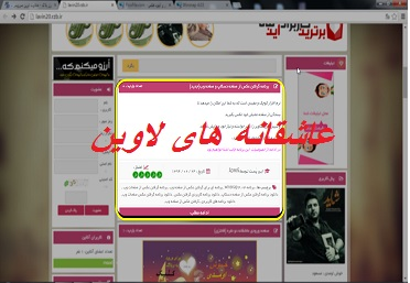 برنامه گرفتن عکس از صفحه دسکاپ و صفحه وب(جدید)