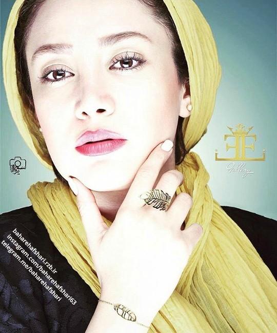 عکس جدید بهاره افشاری.یک خرداد۹۵