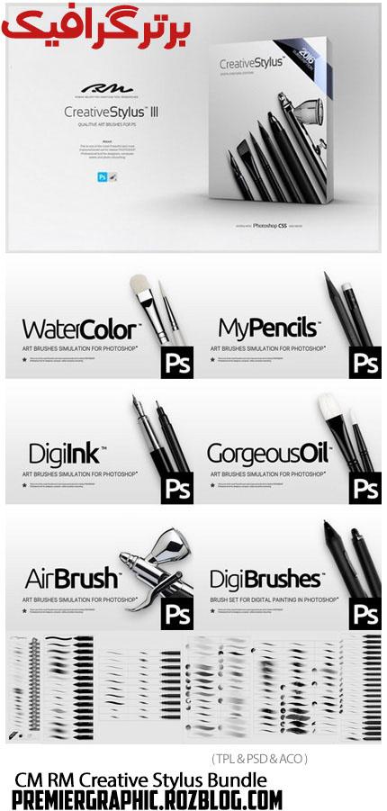 دانلود مجموع براش فتوشاپ برای قلم های استایلیوس