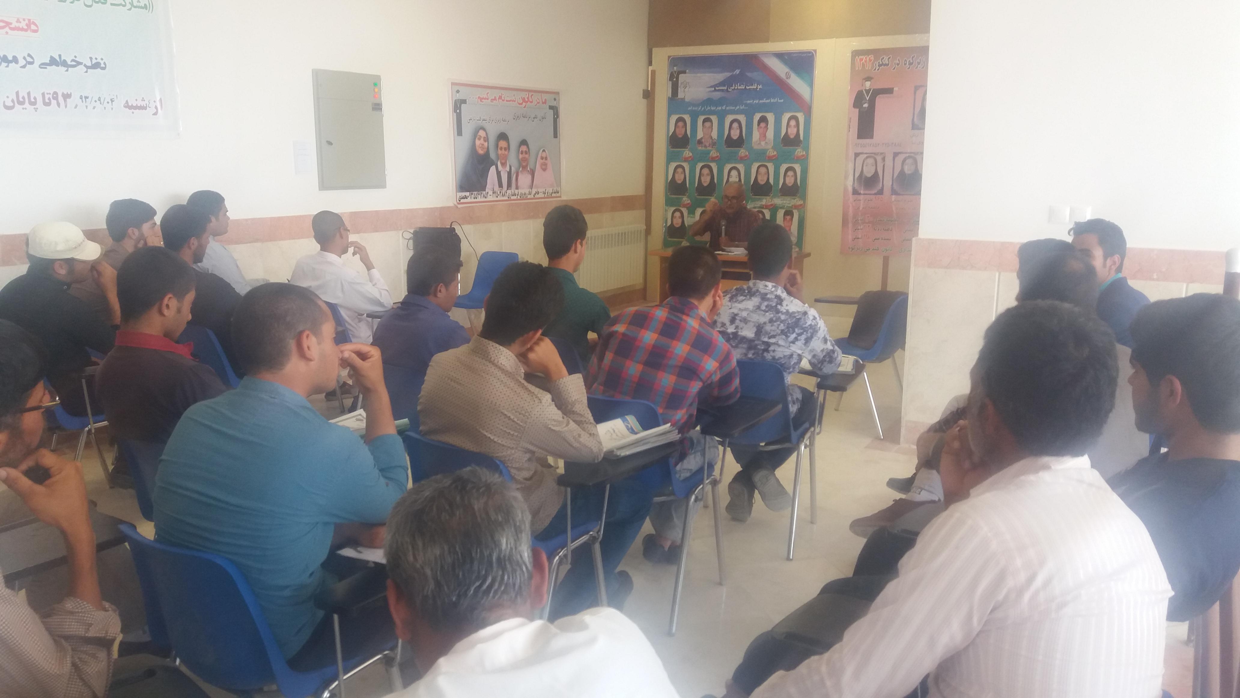 برگزاری جلسه مشاوره با حضور جناب اقای شوشتری(مسئول کانون قاین)