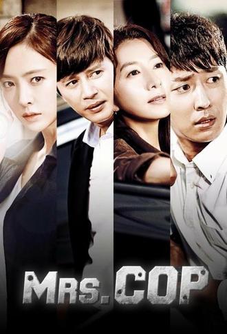 دانلود سریال کره ای Mrs. Cop