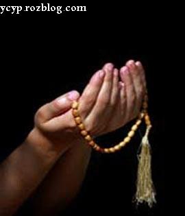 دعاهایی که باید قبل از خواندن نماز های فریضه خوانده شود