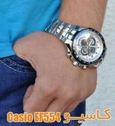 ساعت مچی کاسیو مردانه مدل EF-554 (ارسال رایگان به سراسر کشور )